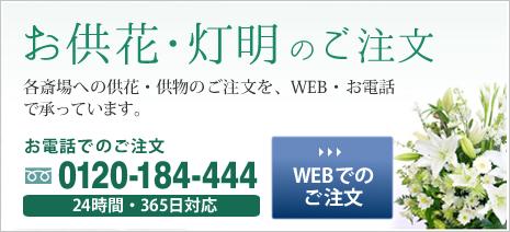 大牟田玉泉院|葬儀に備える少額短期保険
