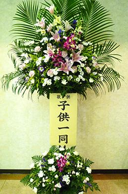 葬儀・お葬式のお花(供花)|玉泉院